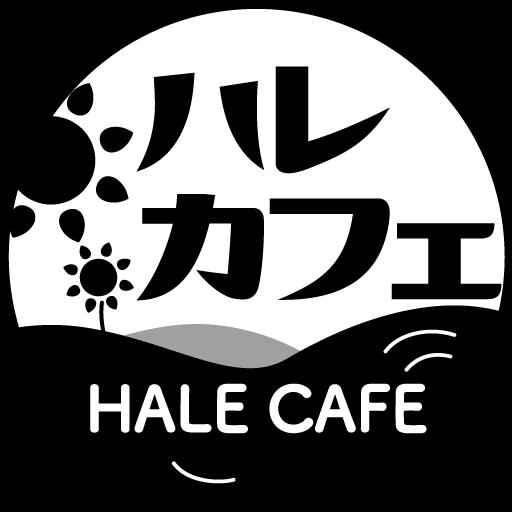 ハレカフェ